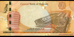 Bahreïn - p25 - ½ Dinar - L. 2006 - Central Bank of Bahrain