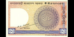 Bangladesh-p06Ba5