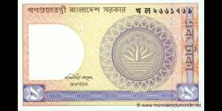 Bangladesh-p06Ba8