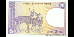 Bangladesh - p06Bc - 1 Taka - ND (5 - 1993) - People's Republic of Bangladesh