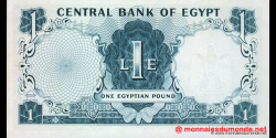 Egypte - p37a1 - 1 pound - 1961 - Central Bank of Egypt