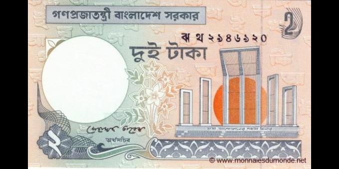 Bangladesh-p06Cm