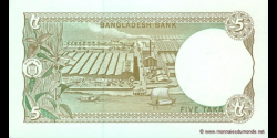 Bangladesh - p25c - 5 Taka - ND (1981 - 2005) - Bangladesh Bank