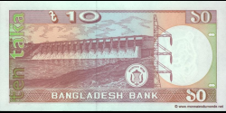 Bangladesh - p26c3 - 10 Taka - ND (1982 - 1996) - Bangladesh Bank