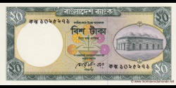 Bangladesh-p27a2