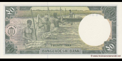 Bangladesh - p27a2 - 20 Taka - ND (1984 - 2000) - Bangladesh Bank