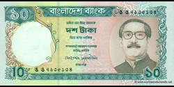 Bangladesh-p33b