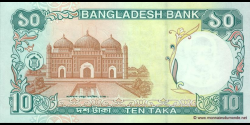 Bangladesh - p33b - 10 Taka - ND (1997 - 2000) - Bangladesh Bank