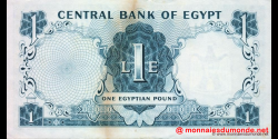 Egypte - p37a3 - 1 pound - 1967 - Central Bank of Egypt