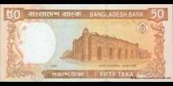 Bangladesh - p41e - 50 Taka - 2008 - Bangladesh Bank