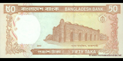 Bangladesh - p41f - 50 Taka - 2010 - Bangladesh Bank