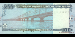 Bangladesh - p42b - 100 Taka - 2003 - Bangladesh Bank