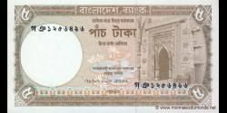 Bangladesh-p46Aa