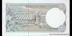 Bangladesh - p46Aa - 5 Taka - 2007 - Bangladesh Bank