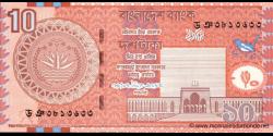 Bangladesh-p47a