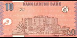 Bangladesh - p47a - 10 Taka - 2008 - Bangladesh Bank