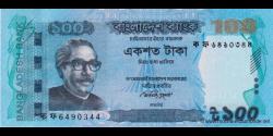 Bangladesh-p57b