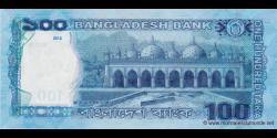 Bangladesh - p57b - 100 Taka - 2012 - Bangladesh Bank