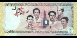 Bangladesh - p61 - 60 Taka - 2012 - Bangladesh Bank