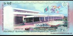 Bangladesh - p62 - 25 Taka - 2013 - Bangladesh Bank