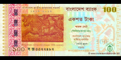 Bangladesh-p63