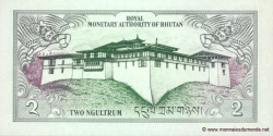 Bhoutan - p13 - 2 Ngultrum - ND (1986) - Royal Monetary Authority of Bhutan