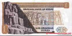 Egypte - p44 - 1 pound - 1976 - Central Bank of Egypt