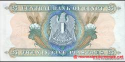 Egypte - p47 - 25 piastres - 1976 - Central Bank of Egypt