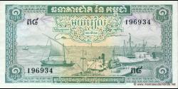 Cambodge-p04b