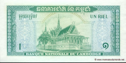 Cambodge - p04b - 1 Riel - ND (1970) - Banque Nationale du Cambodge