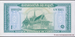 Cambodge - p04c - 1 Riel - ND (1972) - Banque Nationale du Cambodge