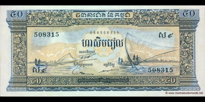 Cambodge-p07d