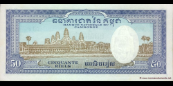 Cambodge - p07d - 50 Riels - ND (1972) - Banque Nationale du Cambodge