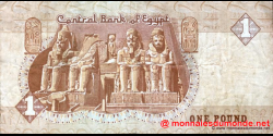Egypte - p50d - 1 pound - 1986 - Central Bank of Egypt