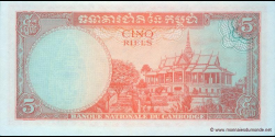Cambodge - p10c - 5 Riels - ND (1972) - Banque Nationale du Cambodge