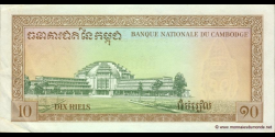 Cambodge - p11b3 - 10 Riels - ND (1962 - 1975) - Banque Nationale du Cambodge