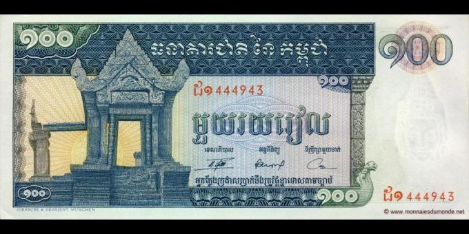 Cambodge-p12b