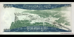 Cambodge - p12b - 100 Riels - ND (1963 - 1972) - Banque Nationale du Cambodge