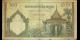 Cambodge-p14d