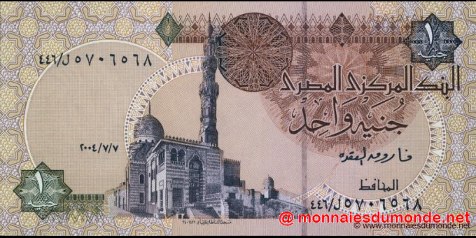 Egypte-p50h