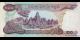 Cambodge-p15a