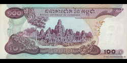 Cambodge - p15a - 100 Riels - ND (1973) - Banque Nationale du Cambodge