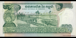 Cambodge - p16b - 500 Riels - ND (1973 - 1975) - Banque Nationale du Cambodge