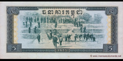 Cambodge - p21 - 5 Riels - 1975 - Bank of Kampuchea