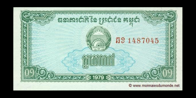 Cambodge-p25