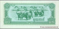 Cambodge - p25 - 0,1 Riel (1 Kak) - 1979 - State Bank of Democratic Kampuchea