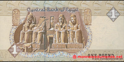 Egypte - p50h - 1 pound - 2003 - Central Bank of Egypt