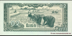 Cambodge - p26 - 0,2 Riel (2 Kak) - 1979 - State Bank of Democratic Kampuchea