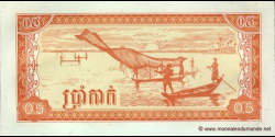 Cambodge - p27 - 0,5 Riel (5 Kak) - 1979 - State Bank of Democratic Kampuchea