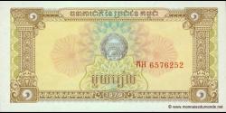 Cambodge-p28